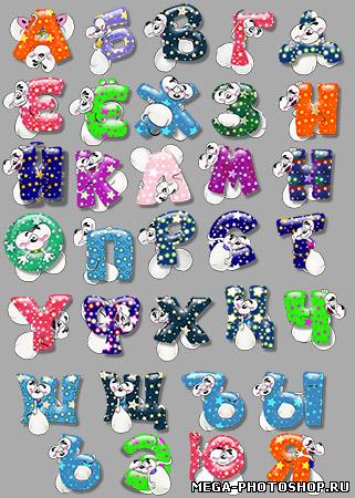 Красивые Буквы Для Оформления Плаката Образец - фото 5