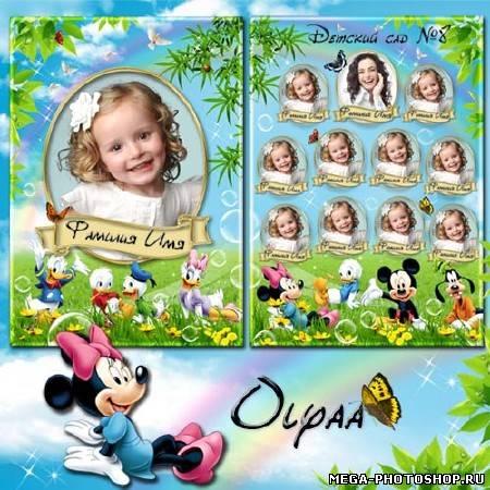 Виньетки,Все для Фотошопа,Мега-Фотошоп,скачать бесплатно ...: http://mega-photoshop.ru/publ/vinetki_vse_dlja_fotoshopa/4-3