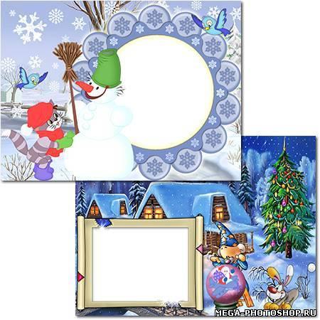 Новогодние рамочки для фотошопа,Рамки,Все для Фотошопа ...: http://mega-photoshop.ru/publ/ramki_vse_dlja_fotoshopa/novogodnie_ramochki_dlja_fotoshopa/2-1-0-585