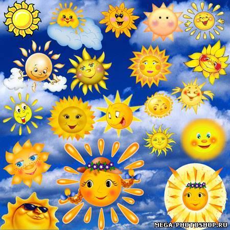 Клипарт для фотошопа солнце